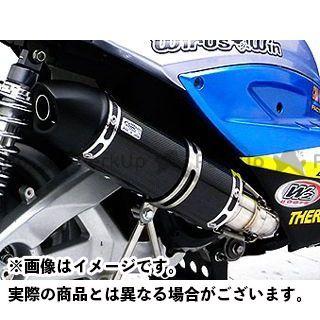 ウイルズウィン シグナスX シグナスX(1型)用 ショットマフラー ユーロタイプ ブラックカーボン仕様