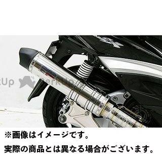 ウイルズウィン シグナスX マフラー本体 シグナスX(2型/O2センサー装備)用 ビートイットマフラー(シルバーカーボン)