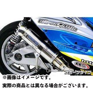 ウイルズウィン シグナスX シグナスX(2型/O2センサー非装備)用 ショットマフラー スポーツタイプ