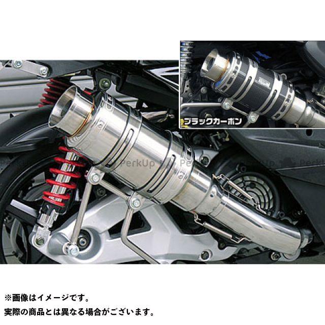 【エントリーで最大P21倍】ウイルズウィン シグナスX シグナスX(3型/SE465-1MS)用 アトミックショートマフラー バズーカータイプ O2センサー取付け口付 オプション:オプションA・B・D WirusWin
