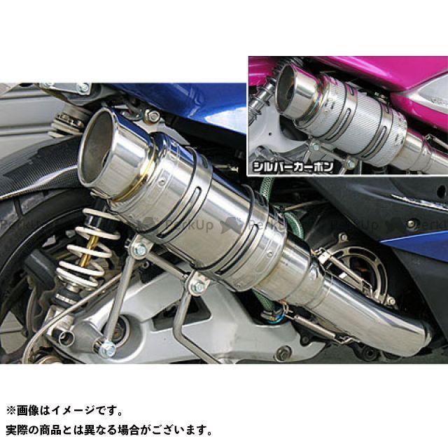 ウイルズウィン シグナスX シグナスX(3型/SE465-1MS)用 アトミックショートマフラー ポッパータイプ O2センサー取付け口付 オプション:オプションA・B・C WirusWin