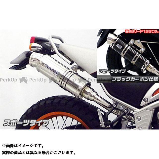 ウイルズウィン トリッカー XG250 トリッカー用 スリップオンマフラー スポーツタイプ オプションB・C WirusWin