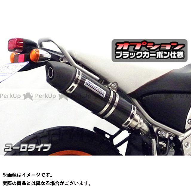 ウイルズウィン トリッカー XG250 マフラー本体 トリッカー用 スリップオンマフラー ユーロタイプ オプションB・C