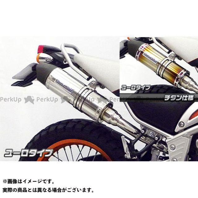 ウイルズウィン トリッカー XG250 マフラー本体 トリッカー用 スリップオンマフラー ユーロタイプ オプションB・D