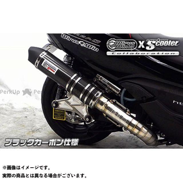 ウイルズウィン フォルツァ Si フォルツァ Si(MF12)用 ビートイットマフラー サイレンサー:ブラックカーボン仕様 WirusWin