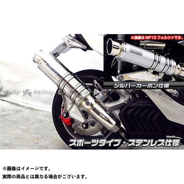 ウイルズウィン マジェスティS マジェスティS(SMAX)用 アルティメットマフラー スポーツタイプ(キャタライザー標準装備) サイレンサー:シルバーカーボン仕様 WirusWin
