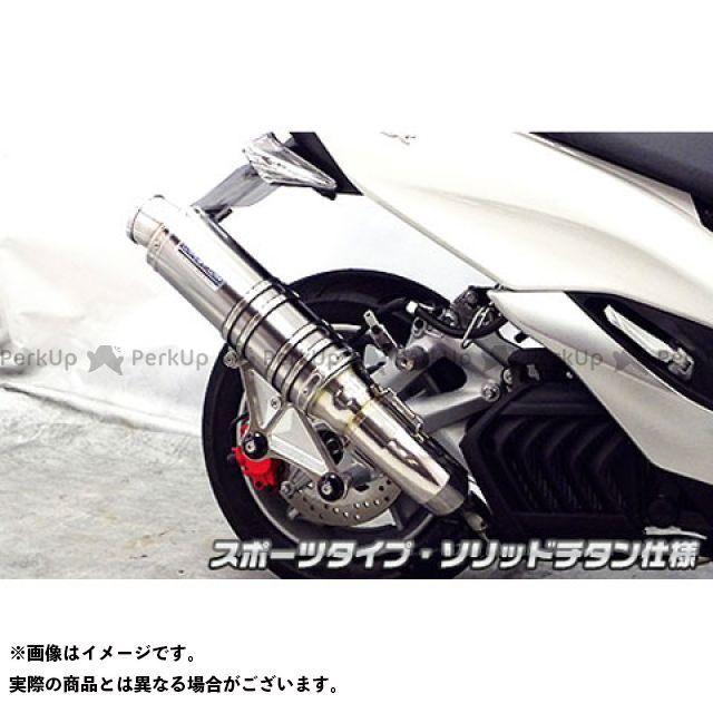 ウイルズウィン マジェスティS マジェスティS(SMAX)用 アルティメットマフラー スポーツタイプ(キャタライザー標準装備) サイレンサー:ソリッドチタン仕様 WirusWin