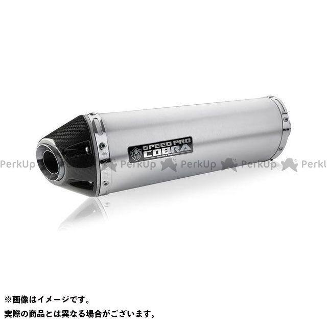 【エントリーで最大P21倍】コブラ Z900 GTX-O Slip-on Road Legal/EEC/ABE homologated Kawasaki Z 900 COBRA