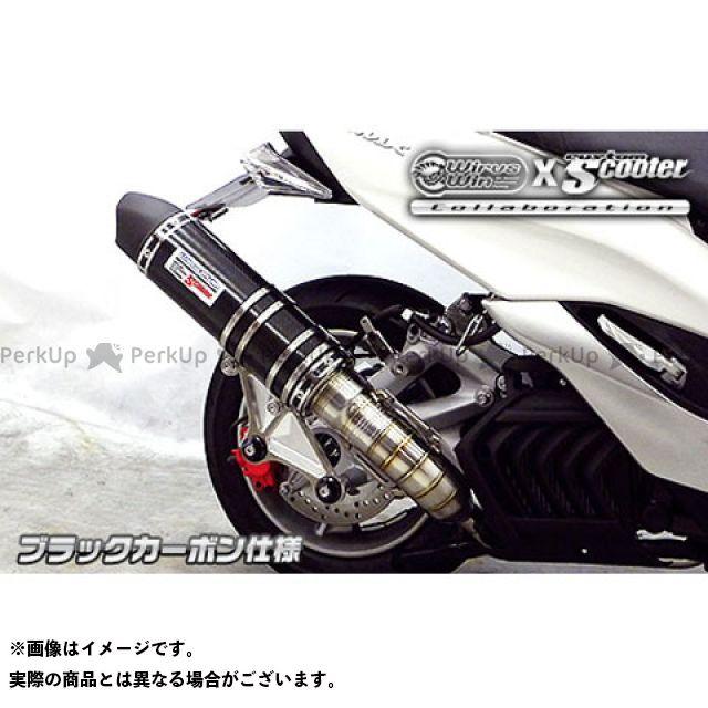 ウイルズウィン マジェスティS マジェスティS(SMAX)用 ビートイットマフラー(キャタライザー内蔵) ブラックカーボン仕様
