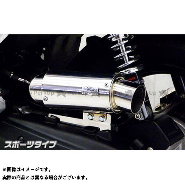 送料無料 ウイルズウィン PCX125 エアクリーナー PCX(JF56)用 サイレンサー型エアクリーナーキット スポーツタイプ