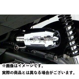 ウイルズウィン WirusWin エアクリーナー 吸気 燃料系 アクシストリート アクシストリート用ブリーズタイプ 新品未使用 カラー:ブラックメッキ 無料雑誌付き エアクリーナーキット 安い