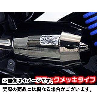 ウイルズウィン アドレスV125S アドレスV125S用ブリーズタイプ エアクリーナーキット ブラックメッキ WirusWin