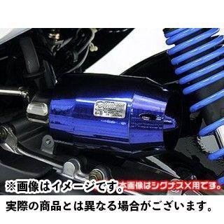 ウイルズウィン WirusWin エアクリーナー 吸気 驚きの値段で 燃料系 カラー:ブルーメッキ アドレスV125用ブリーズタイプ 無料雑誌付き 2020新作 エアクリーナーキット アドレスV125