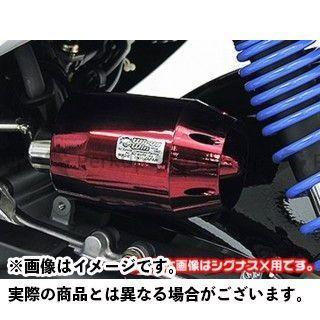 新作 大人気 ウイルズウィン WirusWin エアクリーナー 海外限定 吸気 燃料系 エアクリーナーキット 無料雑誌付き アドレスV125用ブリーズタイプ カラー:レッドメッキ アドレスV125