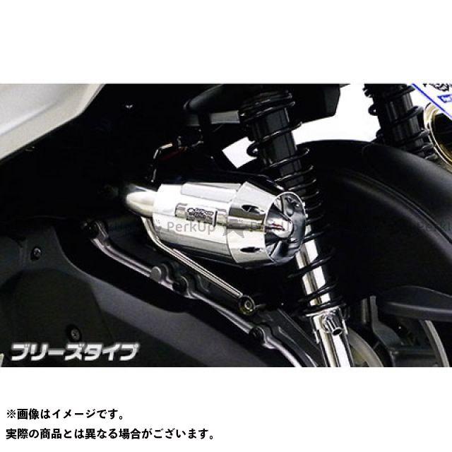 ウイルズウィン シグナスX SR シグナスX SR(4型)用 ブリーズタイプ エアクリーナーキット カラー:ブラックメッキ WirusWin