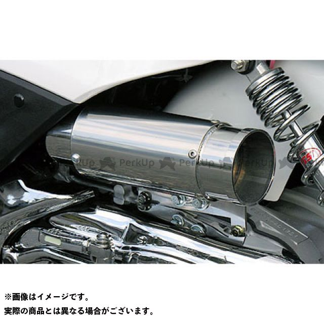 ウイルズウィン シグナスX シグナスX(1型)用 サイレンサー型エアクリーナーキット バズーカータイプ WirusWin