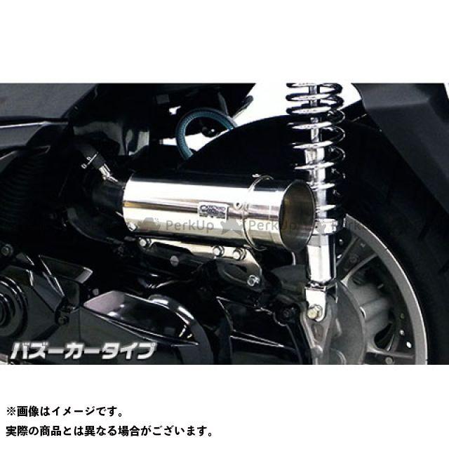 ウイルズウィン トリシティ125 トリシティ125用 サイレンサー型エアクリーナーキット バズーカータイプ WirusWin