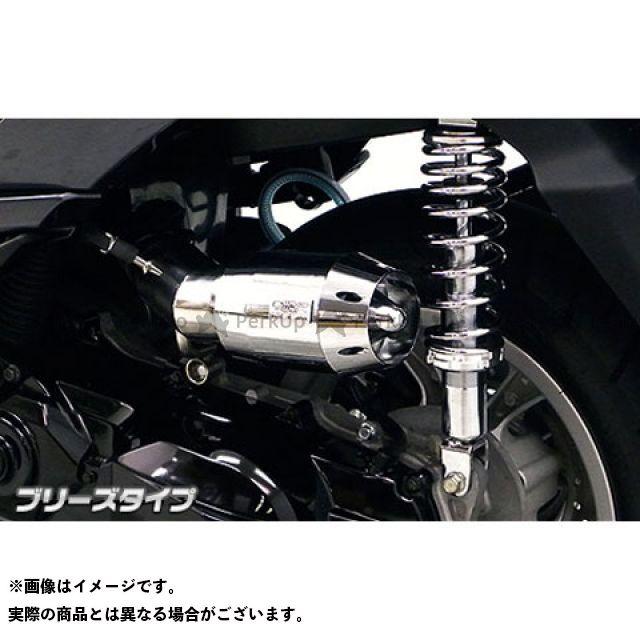 ウイルズウィン [並行輸入品] WirusWin 通販 エアクリーナー 吸気 燃料系 無料雑誌付き トリシティ125 エアクリーナーキット カラー:シルバーメッキ トリシティ125用 ブリーズタイプ