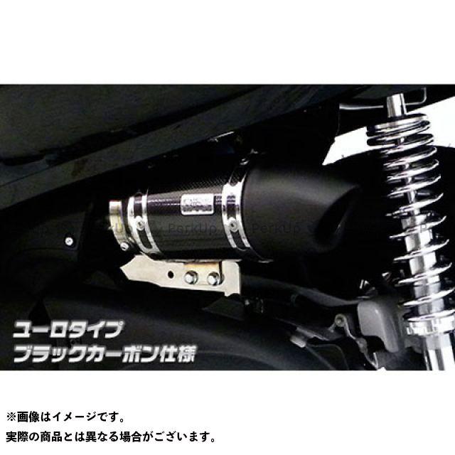 ウイルズウィン フォルツァ Si フォルツァ Si(MF12)用 サイレンサー型エアクリーナーキット ユーロタイプ 仕様:ブラックカーボン仕様 WirusWin