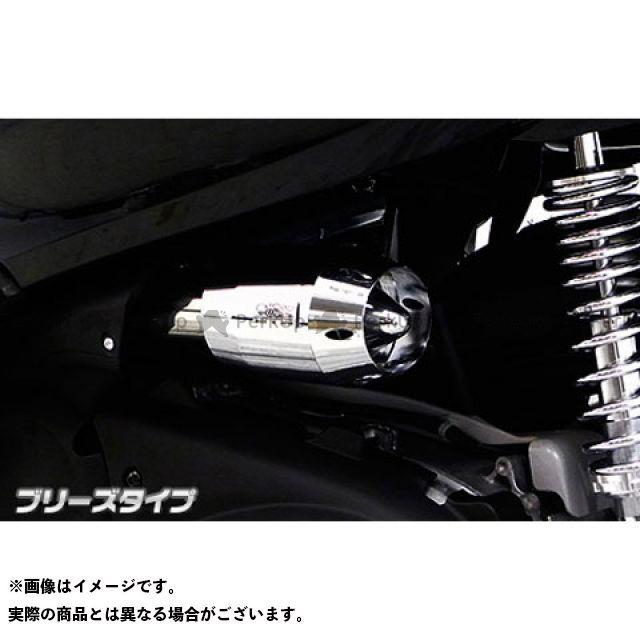 ウイルズウィン WirusWin エアクリーナー 吸気 燃料系 無料雑誌付き フォルツァ Si カラー:シルバーメッキ 選択 エアクリーナーキット 限定タイムセール ブリーズタイプ 用 MF12