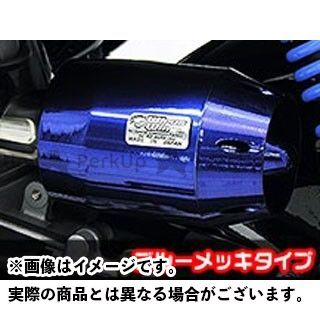 ウイルズウィン フォルツァX フォルツァZ フォルツァ(MF10)用ブリーズタイプ エアクリーナーキット ブルーメッキ WirusWin