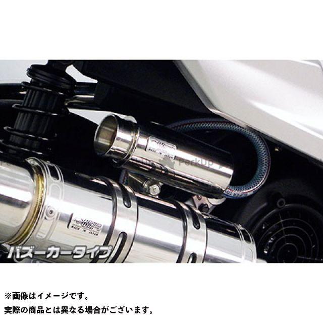 ウイルズウィン シグナスX SR シグナスX SR(4型)用 ブリーザーキャッチタンク バズーカータイプ WirusWin