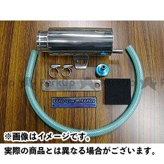 ウイルズウィン マジェスティ マジェスティC マジェスティ250(5GM/5SJ)用 ブリーザーキャッチタンク サイレンサータイプ WirusWin