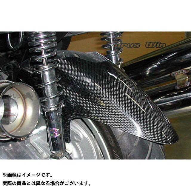 ウイルズウィン マジェスティ マジェスティC マジェスティ250(5GM/5SJ)用 カーボンリアフェンダー WirusWin