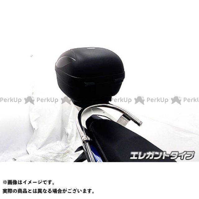ウイルズウィン ミオ Mio125i/RR(純正リアスポイラー装着車)用 リアボックス用ベースブラケット付きタンデムバー エレガントタイプ