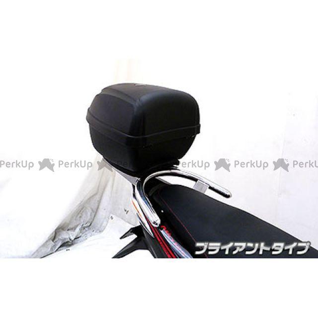 ウイルズウィン ミオ Mio125i/RR(純正リアスポイラー未装着車)用 ソリッドリアボックス付きタンデムバー ブライアントタイプ
