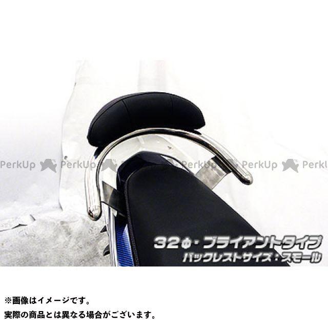 ウイルズウィン ミオ Mio125MX/GP(純正リアスポイラー装着車)用 バックレスト付き 32φタンデムバー ブライアントタイプ スモール