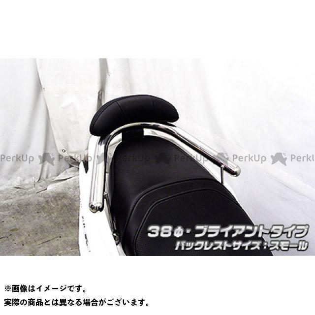 ウイルズウィン シグナスX SR シグナスX SR(4型)用 バックレスト付き 38φタンデムバー ブライアントタイプ スモール WirusWin