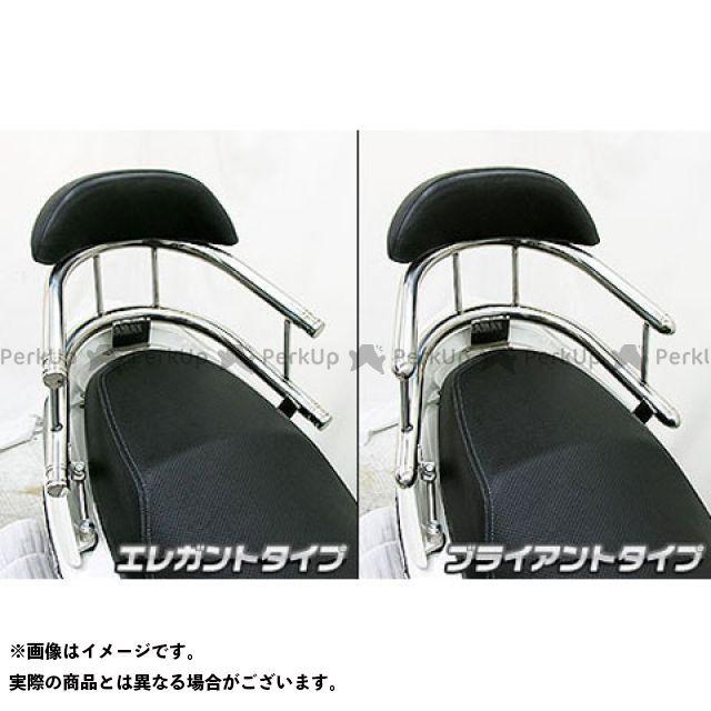 ウイルズウィン シグナスX シグナスX(3型)用 バックホールドタンデムバー ブライアントタイプ スモール