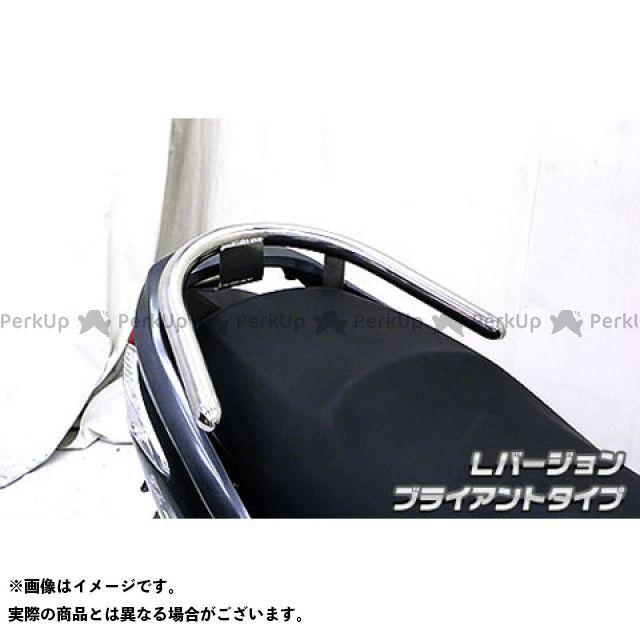 ウイルズウィン シグナス125Z シグナスZ用 32φタンデムバー Lバージョン ブライアントタイプ