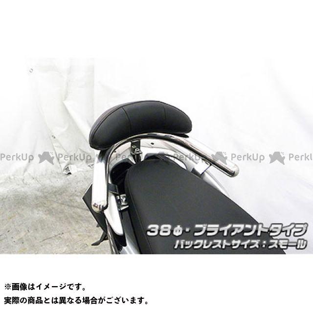 ウイルズウィン ディオ110 ディオ110(JF58)用 バックレスト付き 38φタンデムバー ブライアントタイプ スモール