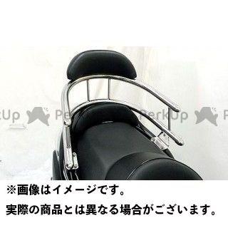 ウイルズウィン フォルツァX フォルツァZ フォルツァ(MF08前期)用 バックホールドタンデムバー ラージ ブライアントタイプ