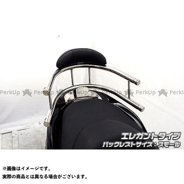 ウイルズウィン フォルツァ Si フォルツァSi(MF12)用 バックホールドタンデムバー エレガントタイプ スモール