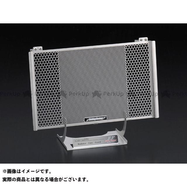 送料無料 エッチングファクトリー CBR400R ラジエター関連パーツ CBR400R(13~)用 ラジエターコアガード 緑エンブレム