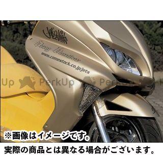 モトサービスマック フォルツァX フォルツァZ サイドコンバート【DRUG BOMBER】 カラー:未塗装 MOTO SERVICE MAC