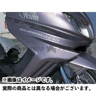 モトサービスマック グランドマジェスティ250 サイドコンバート【DRUG BOMBER】 カラー:未塗装 MOTO SERVICE MAC