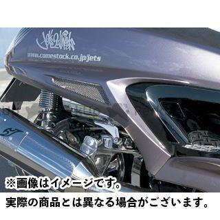 モトサービスマック グランドマジェスティ250 ドレスアップ・カバー サイドフラップ【DRUG BOMBER】 未塗装
