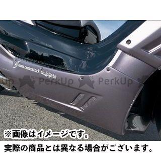 モトサービスマック グランドマジェスティ250 アンダースポイラー【DRUG BOMBER】 未塗装