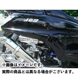 モトサービスマック グランドマジェスティ250 ドレスアップ・カバー サイドフラップ【decade】 未塗装(白ゲル)