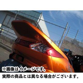 モトサービスマック マジェスティ リアスポイラー【DRUG BOMBER】 カラー:未塗装 MOTO SERVICE MAC