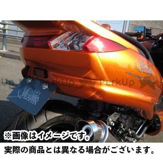 モトサービスマック マジェスティ テールコンバート【DRUG BOMBER】 カラー:未塗装 MOTO SERVICE MAC