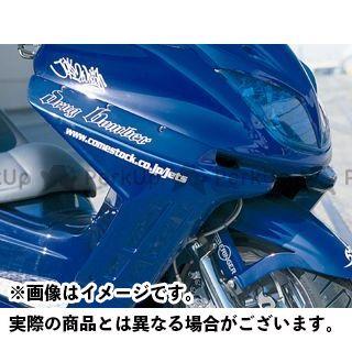 モトサービスマック マジェスティC サイドコンバート【DRUG BOMBER】 カラー:未塗装 MOTO SERVICE MAC