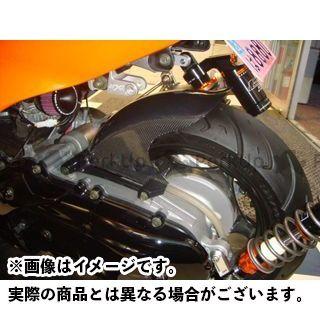 モトサービスマック シグナスX リアフェンダー【DB RACING】 カラー:未塗装(黒ゲル) MOTO SERVICE MAC