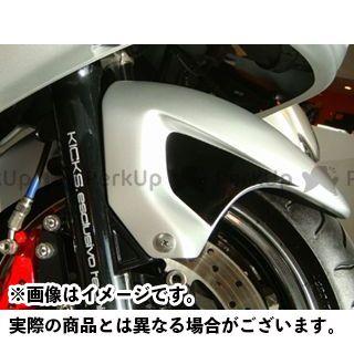 モトサービスマック TMAX500 フロントフェンダー【KICKS X rated】 未塗装 MOTO SERVICE MAC