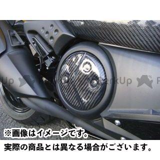 【エントリーで最大P23倍】モトサービスマック TMAX500 クランクケースカバー(カーボン)【KICKS X rated】 MOTO SERVICE MAC