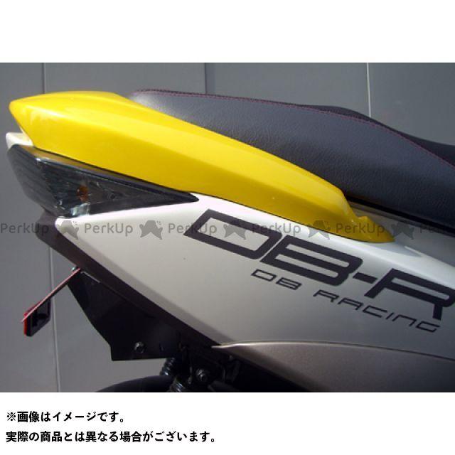 モトサービスマック シグナスX リアスポイラー【DB RACING】 MOTO SERVICE MAC
